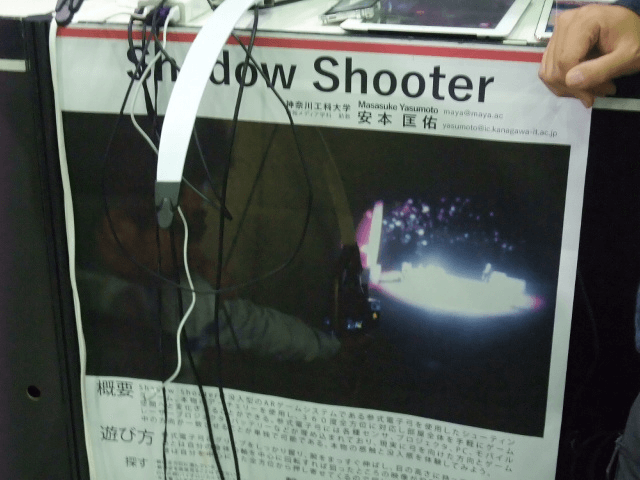 『Shadow Shooter』ポスター