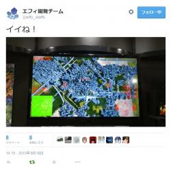東京ゲームショウ2015 ビジネスデイにおける展示 2[VERTICAL STRIKE]