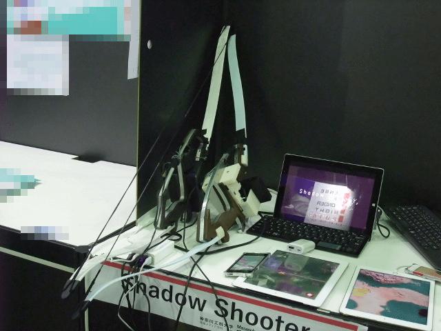 本物の弓を使ったARシューティング『Shadow Shooter』1
