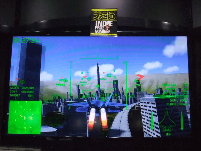 街のシンボルらしきタワー[VERTICAL STRIKE][東京ゲームショウ2015]