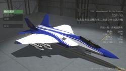 XSF-3A -Shin Kazama- 1[VSE REV,A88]