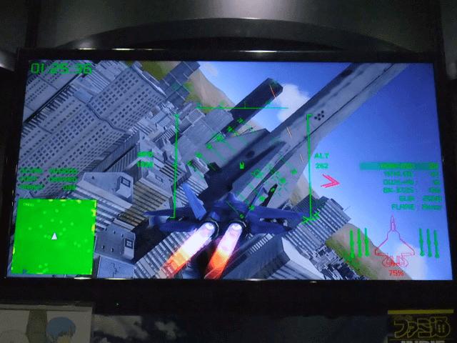 セントラルタワーに接近[VERTICAL STRIKE][東京ゲームショウ2015]