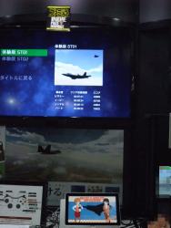 東京ゲームショウ2015 Project ICKXブース全体像