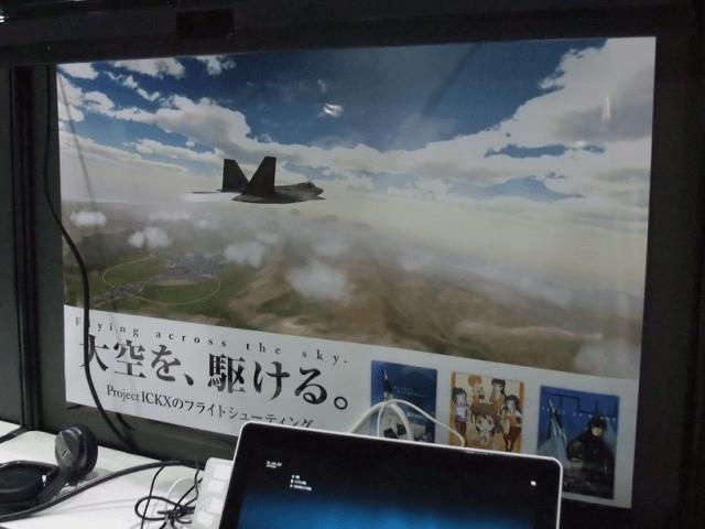 壁には大判ポスター[Project ICKX][東京ゲームショウ2015]