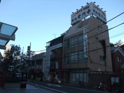 JR新宿駅→ゲームBAR☆ベースビルドNo.3の経路5