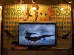 コミックZIN秋葉原店店頭ディスプレイでの展開[EFFYファンディスク『ハウンドの勇気』]
