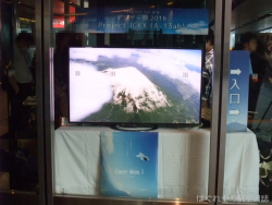 通路側の宣伝モニター 2[Concept Model 1][デジゲー博2016][Project ICKX]