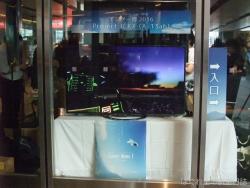 通路側の宣伝モニター 3[Concept Model 1][デジゲー博2016][Project ICKX]