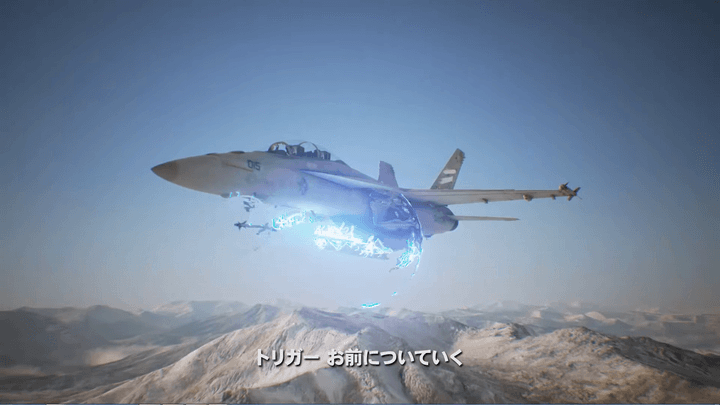 EML発射![エースコンバット7]