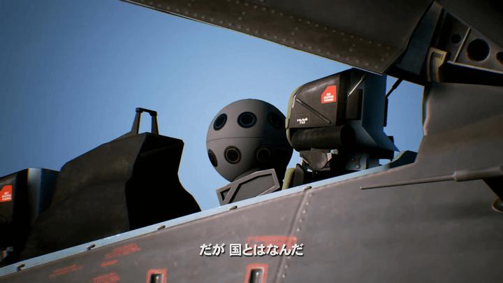 戦闘機の後席に座る古風なロボット[エースコンバット7]