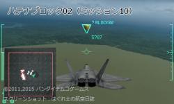 ハテナブロック02(ミッション10)[『エースコンバット3D』攻略]