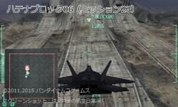 ハテナブロック06(ミッション23)[『エースコンバット3D』攻略]