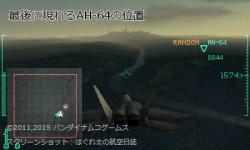 最後に現れるAH-64の位置[『エースコンバット3D』サバイバルミッション5攻略]