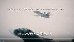 FA-18とSu-30SMのドッグファイト[エースコンバット7]
