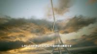 「灯台」を巡る争い ストーリーの情報公開が始まる[エースコンバット7]