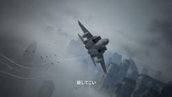 12機もの無人機に追われるF-15[エースコンバット7]
