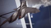 軌道エレベーターに現れし影 「Gamescom2018 Dark Blueトレイラー」が公開[エースコンバット7]