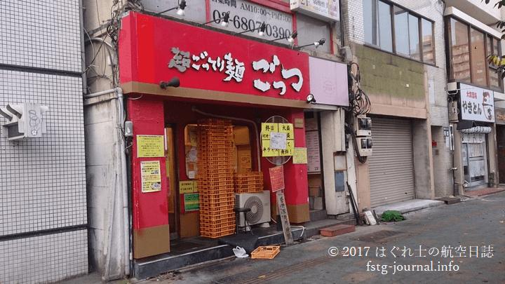 営業を終えた初代亀戸本店[超ごってり麺ごっつ]