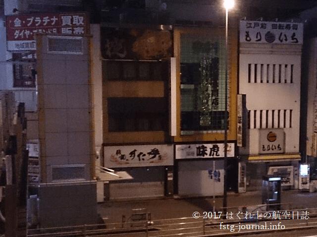 亀戸本店の移転先[超ごってり麺ごっつ]
