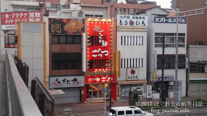 2代目店舗へ移転中の亀戸本店[超ごってり麺ごっつ]