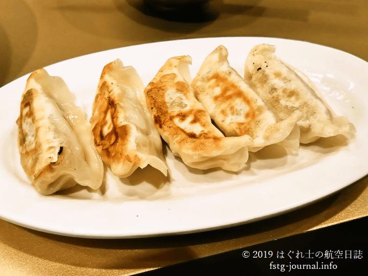 亀戸本店限定の焼き餃子[超ごってり麺ごっつ]