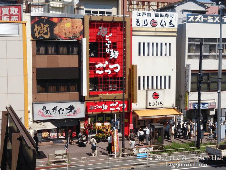 亀戸本店2代目店舗のオープン日の全景[超ごってり麺ごっつ]