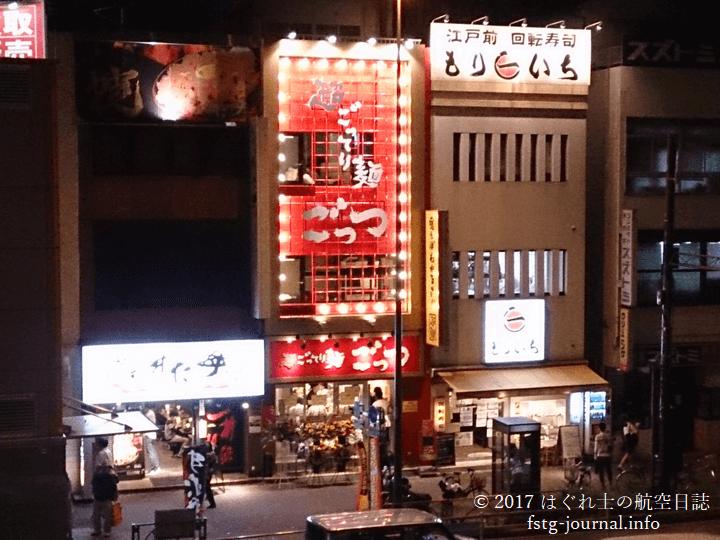 亀戸本店2代目店舗のオープン日の夜景[超ごってり麺ごっつ]