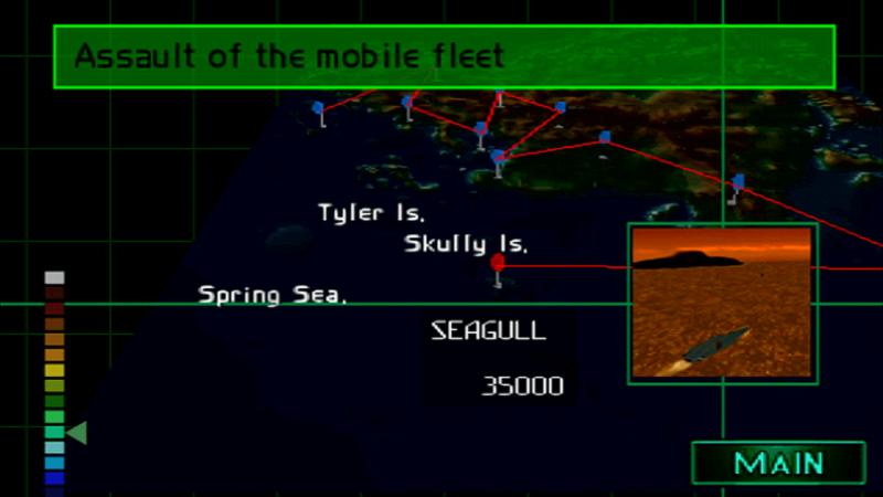 エースコンバット2 ミッション攻略