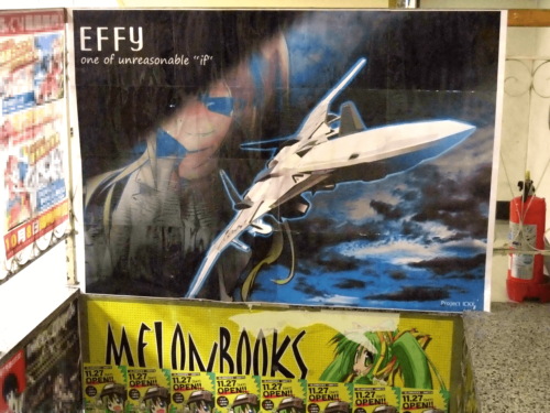 入口階段にY1を写した特大ポスター!|メロンブックス秋葉原店[EFFY]